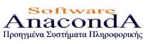 Anaconda - Προηγμένα Συστήματα Πληροφορικής